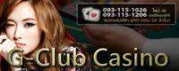 Gclub เว็บพนันออนไลน์กับเกมส์โปรด สะดวกสบายเล่นได้จ่ายจริง