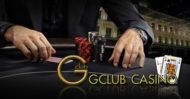 ลงตัวที่ Gclub สนุกได้ทุกที่ พร้อมรับเงินก้อนโตทุกวัน