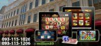 สมัครจีคลับผ่านเว็บ รวยได้ด้วยเกมส์พนันที่หลากหลายผ่านมือถือ
