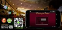 เว็บพนันออนไลน์ holiday palace สิ้นสุดการถ่ายทอดสดต้นปี63จริงเหรอ??