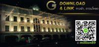 เว็บพนันคุณภาพ ต้อง!! gclub คา สิ โน ออนไลน์ ดีที่สุดแห่งวงการ