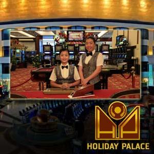 สมัคร holiday palace เล่นผ่านเว็บไซต์คาสิโน สะดวกกว่า ได้เงินเร็วกว่าเดินทางไปปอยเปต ฟันธง!!