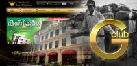 สมัคร GClub Casino เริ่มต้นเพียงแค่ 100 บาท เล่นได้เงินจริงทุกเกมส์ฟันธง!!