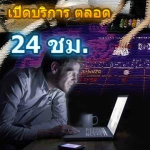 อยู่บ้านก้อทำเงินได้จริง เพียงแค่สมัคร เล่นบาคาร่าออนไลน์ กับเว็บพนันที่น่าเชื่อถือก็พอแล้ว!!