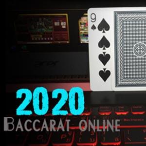 วิธีวิเคราะห์หรือคัดสรร บาคาร่า เว็บไหนดี 2020 ควรเริ่มต้นอย่างไร??