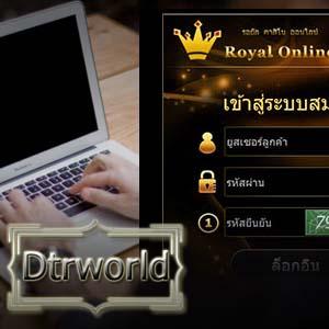 Dtrworld