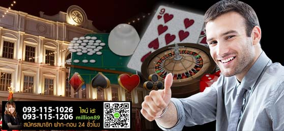 Gclub Number 1 online casino
