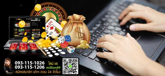 Online casinos registered easily
